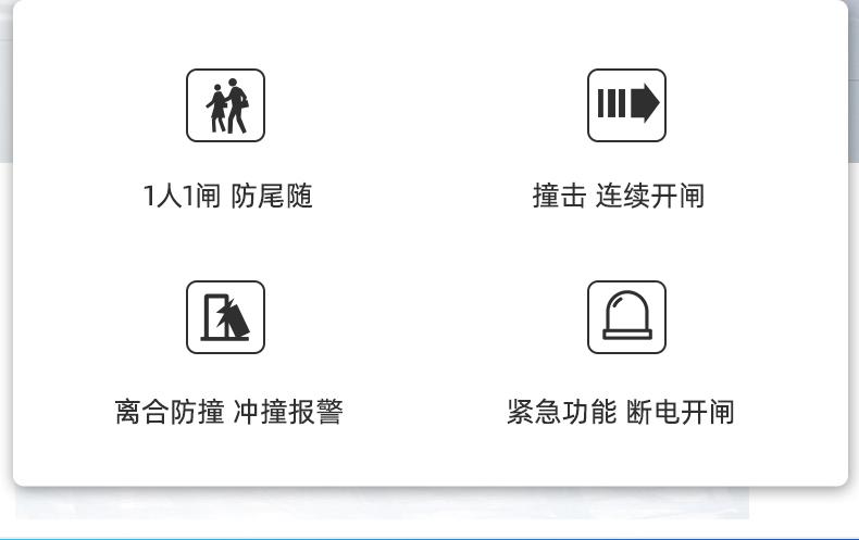 豪華速通門(圖2)